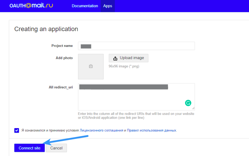 Mail.ru Client ID - Mail.ru Application
